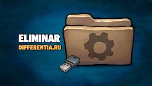 eliminar differentia.ru